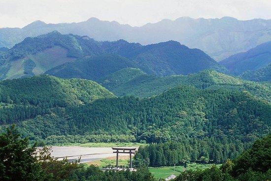 ガイドと行く世界遺産「熊野」への旅 ~泉南市・田辺市・十津川村を巡る
