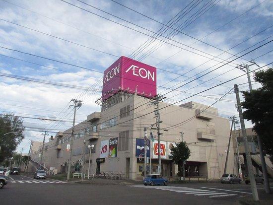 AEON Obihiro