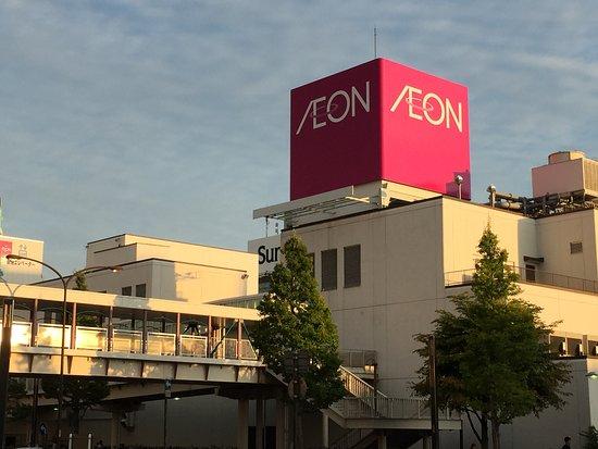AEON Shin-Sapporo