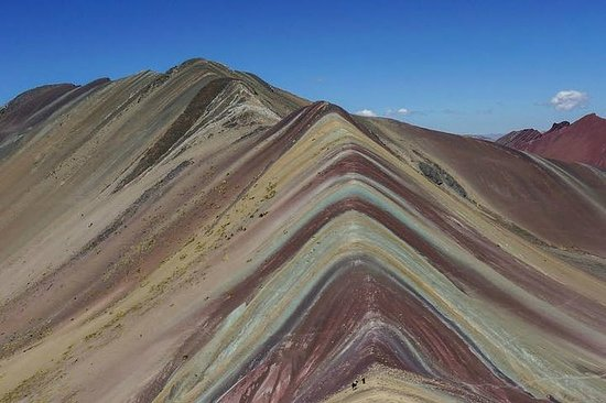 Overnight Hiking and Camping Trip to Rainbow Mountain from Cusco, Peru ภาพถ่าย