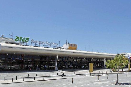 Transfert privé de l'aéroport de Faro vers ou depuis Séville