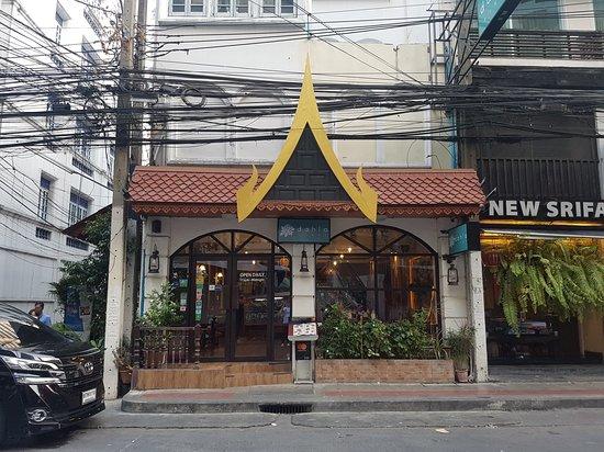 dahla restaurant facade