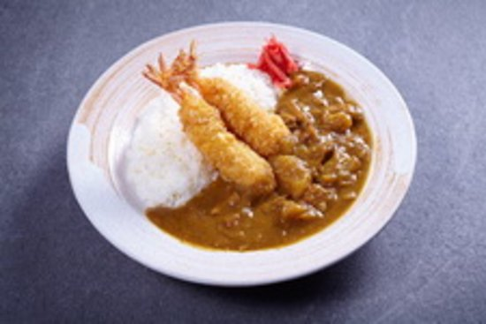 Shrimp Japanese Curry Rice