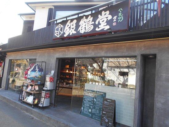 Ginkakudo
