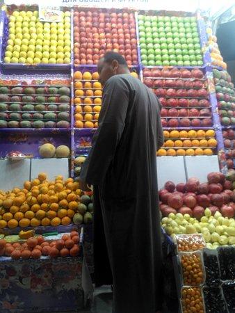 Sharm El Sheikh, Egito: Старый город