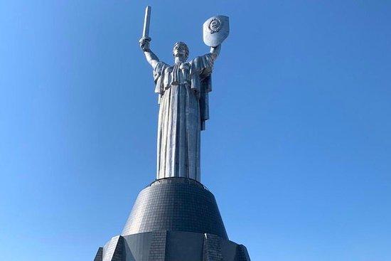 Kiev-pechersk Lavra And National...