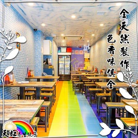 Rainbow Healthy Dumpling