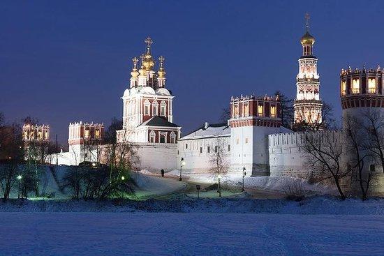 2日間のプライベート観光地下鉄エクスカーション、TsaritsynoとNov…
