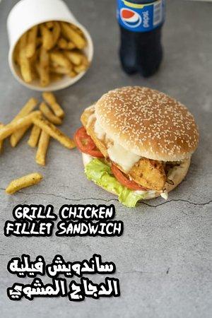 Al Aqabah Governorate, Jordan: Grilled chicken fillet Sandwich