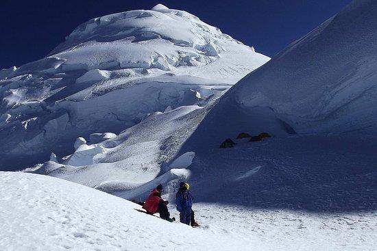 Höchster tropischer Berg in Südamerika: Huascaran besteigen (7 Tage) Foto