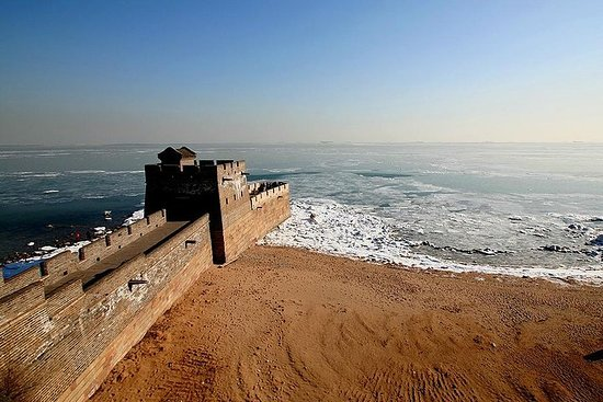 Great Wall Origins: Beijing Bullet Train to Qinghuangdao Private Day...