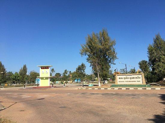 Nouhak Phoumsavanh Memorial Park