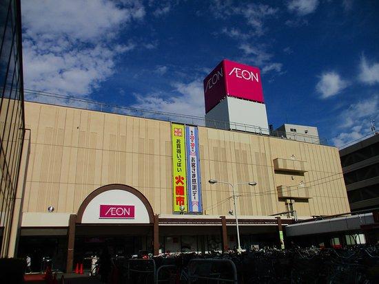 AEON Sapporo Asabu
