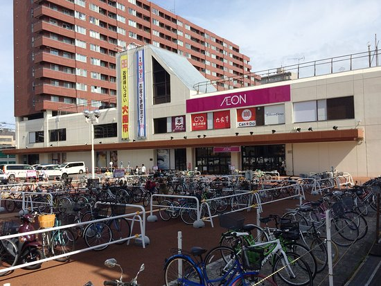 Aeon Higashi Sapporo