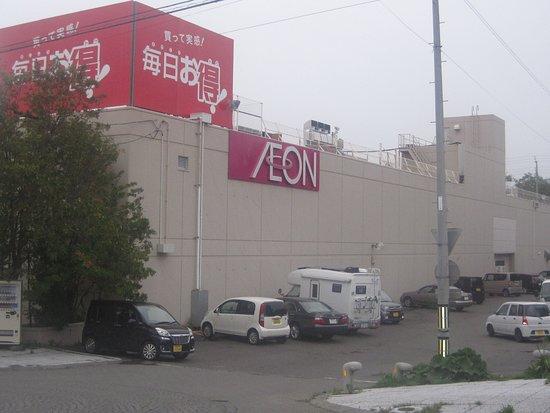 Aeon Nemuro