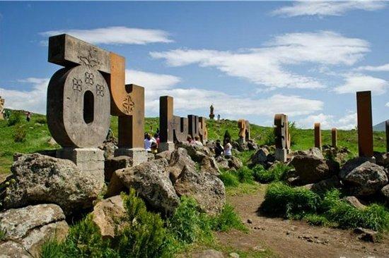 Oshakan - Armenische Briefe