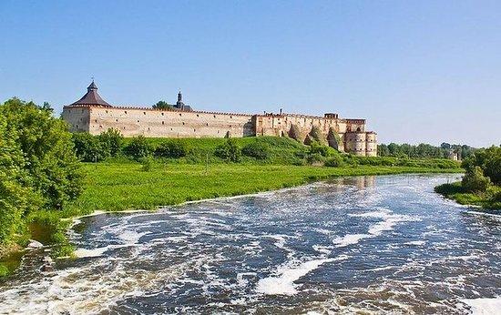 Gita giornaliera privata alla fortezza di Medzhybizh da