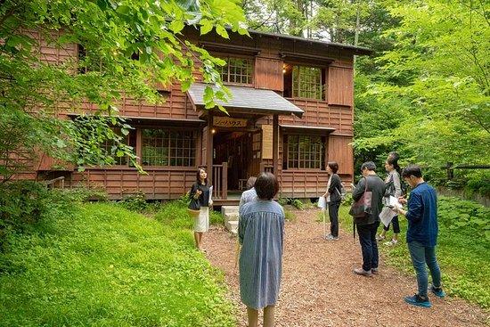 ~軽井沢の別荘文化と歴史に触れる~ 軽井沢街歩きツアー
