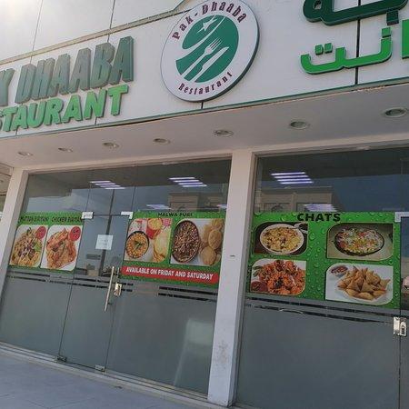 Al Wakra, Qatar: 2