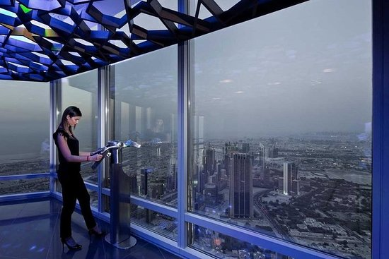 Burj Khalifa: Ingresso combinato per
