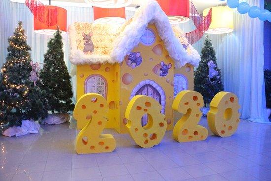 Сказочная новогодняя  фотозона для маленьких гостей!