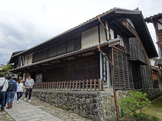 Shimizuya Shiryokan: 清水屋資料館