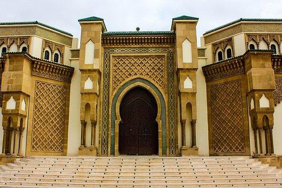 Фотография Private City Tour Agadir