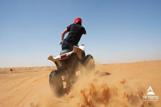 Safari dans le désert en quad à Marsa...