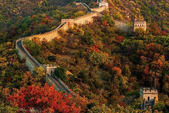 Privétour naar de Grote Muur in ...