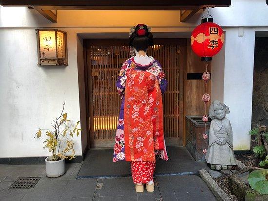 Maiko Transformation Studio Shiki Kyoto Aktuelle 2021 Lohnt Es Sich Mit Fotos