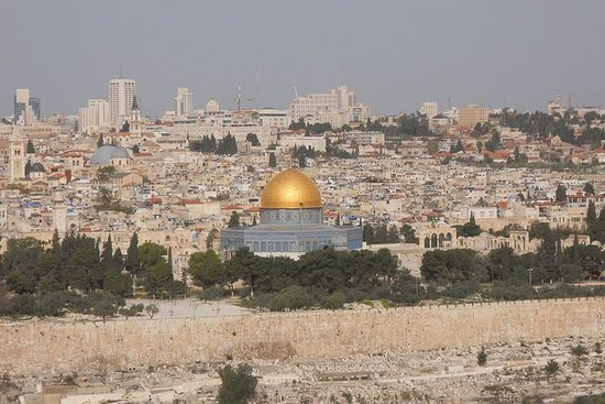 Jerusalem Old City Private Tour, from...