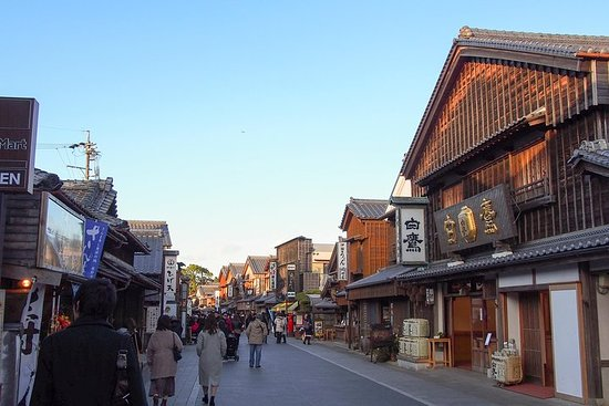 1-Day Shinto Learning Tour at Ise Jingu (Round Trip from Nagoya)