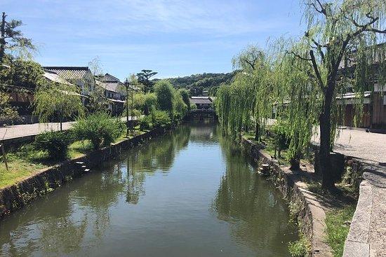 Profitez du jardin japonais Korakuen et de la vieille rue japonaise...