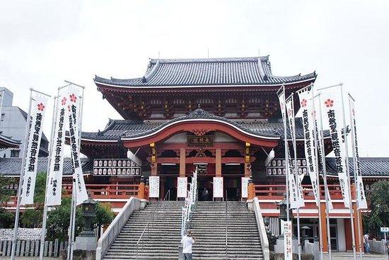 Nagoya Custom Journée complète
