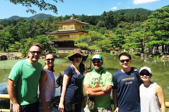 Noord-Kyoto in een notendop ...