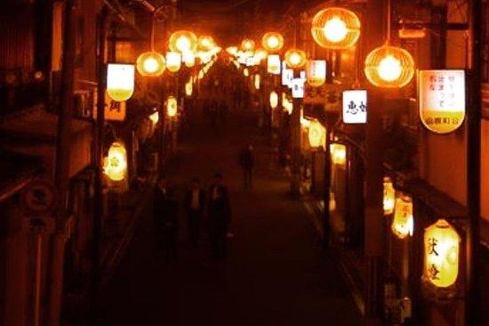 Deep Backstreet Osaka Tours