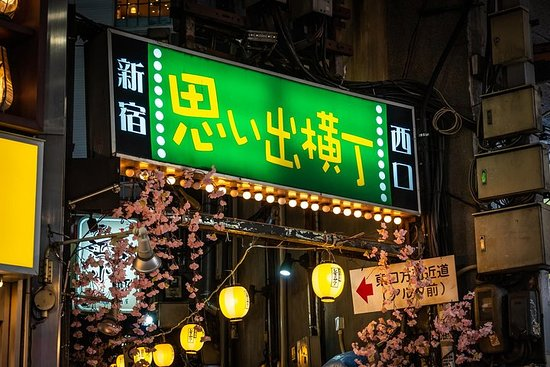 """Foto de Recorrido por los bares de Tokio con intérprete. """"Ebisu, Shibuya y Omoide Yokocho""""."""