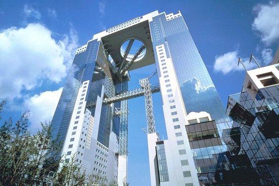 Umeda Sky Building OBSERVATORIO...