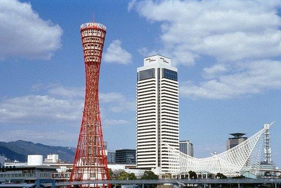 神戸空港から神戸国際空港への専用送迎トランスファー