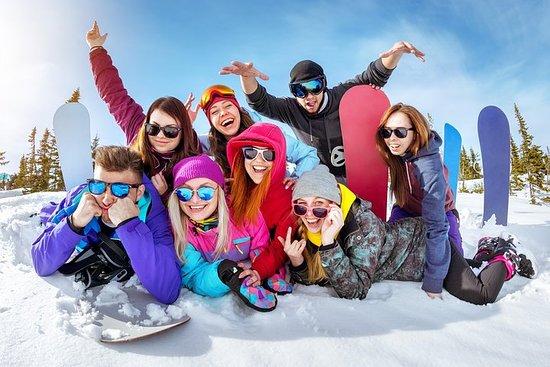 Hakodateyama Snowplay或从京都出发的滑雪一日游