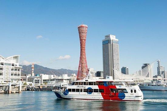 大阪港または神戸港からの寄港地観光ができる大阪発の神戸プライベートツアー