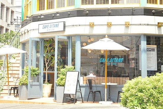 Private Tour - An Elegant Afternoon in Ebisu and Daikanyama