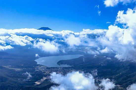 [70 Minutes] Tokyo-Mt.Fuji Tour: Mt...