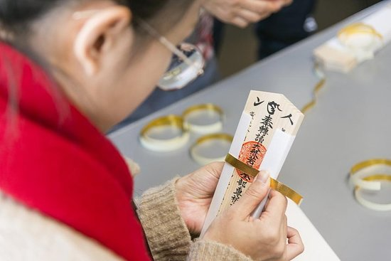 Tokyo Countryside Gomafuda, Wooden Charm Making Experience