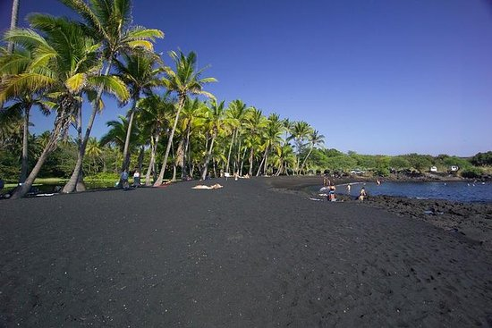 Big Island in a Day: Volcanoes...