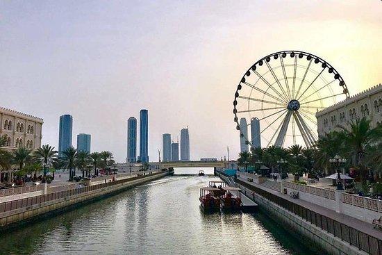 Sharjah City Tour fra Dubai