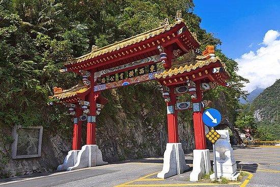 台北火车太鲁阁谷一日游