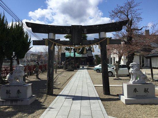 Masuda Shrine