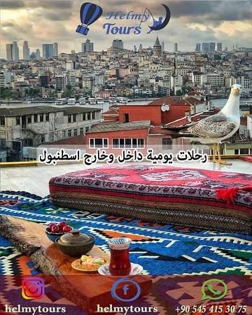 Helmy Tours