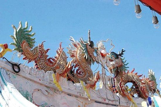 Excursión de un día a Koh Sichang desde Pattaya, incluida la cueva de...